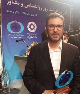 تبریک محمد رضا فروتن