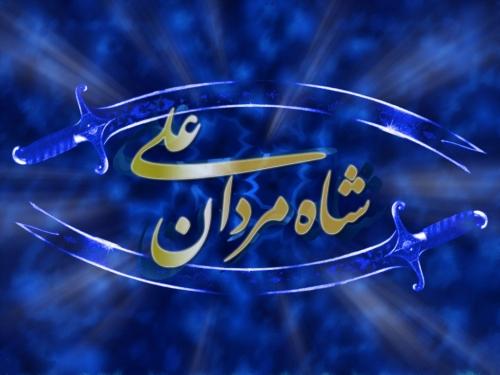 سید و سرور کیست شعر بسیار ساده و زیبا برای امام علی (ع) در پورتال جامع فرانیاز فراترازنیاز
