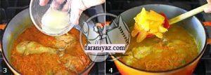 خورشت نارنگی در پورتال جامع فرانیاز