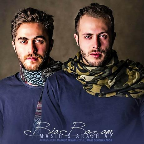 عکس بیوگرافی مسیح و آرش arash ap