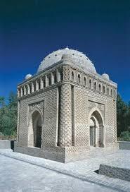 عکس تمدن و فرهنگ اسلام،پیدایش تمدنی عظیم