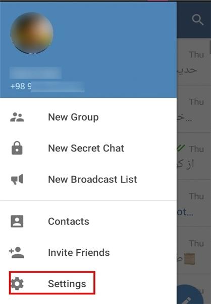 عدم نمایش شماره تلفن در تلگرام