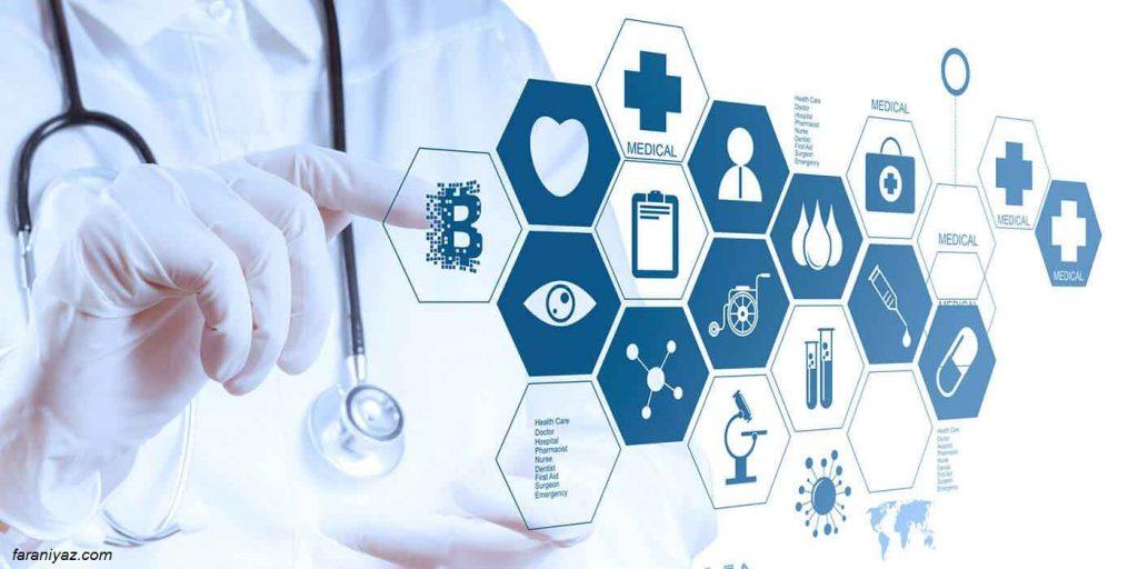 پزشکی چیست ؟
