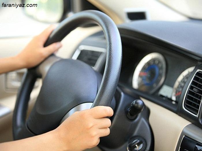 پیشنیاز رانندگی