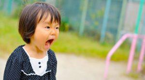 کودکان عصبانی ,کودکان خوشحال درپورتال جامع فرانیاز