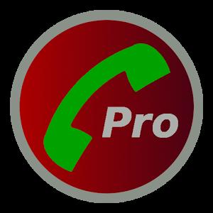 برنامه ضبط مکالمه خودکار در پورتال جامع فرانیاز