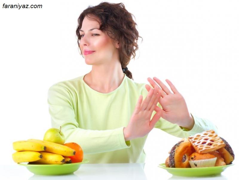 20 راه عملی برای کاهش وزن بدون رژیم