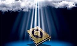 عکس تفسیر سنت الهی در قرآن