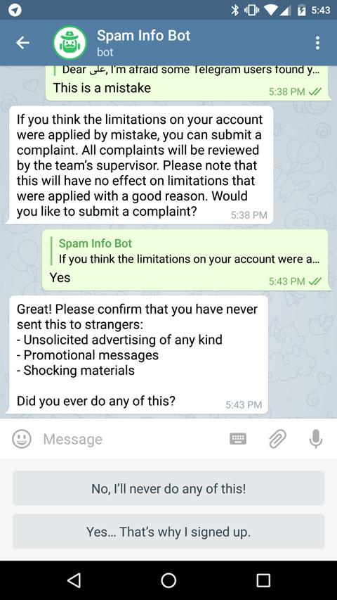 مشکل کسانی که نمی توانند در تلگرام پیام بفرستند