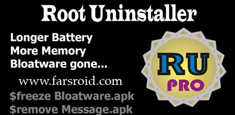 دانلود Root Uninstaller Pro 8.2 – حذف برنامه های سیستمی اندروید