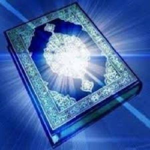 تفسیر سنت الهی در قرآن در پورتال جامع فرانیاز