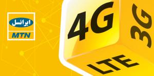 تبدیل سیمکارتهای ایرانسل به سیمکارت 4G با یک کد دستوری