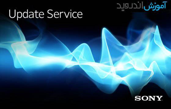آموزش بروزرسانی محصولات سونی با Sony Update Service