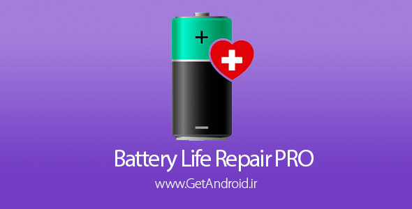 بهبود باتری اندروید – انتی ویروس باتری موبایل پورتال تکنولوژی فرانیاز