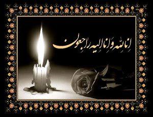 نماز شب اول قبر (نماز وحشت) در پورتال جامع فرانیاز فراتر از نیاز هر ایرانی