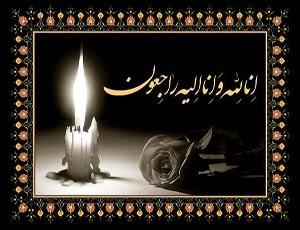 عکس نماز شب اول قبر
