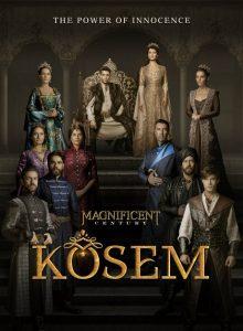 دانلود سریال ماه پیکر دوبله فارسی به همراه عکس (Kösem Sultan) مرتبط با حریم سلطان