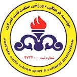 عکس دستبند تیم نفت تهران
