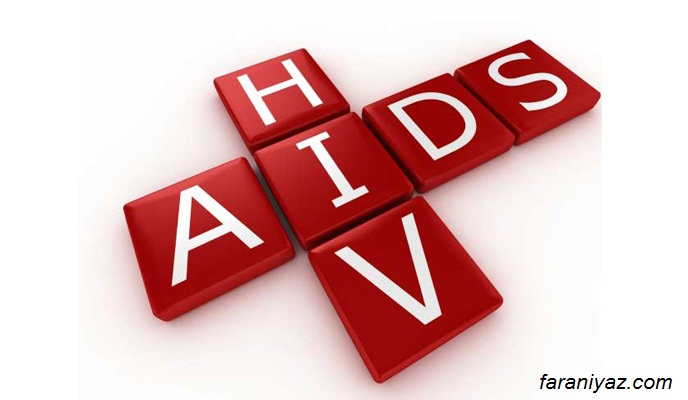 بیماری ایدز+معرفی کامل