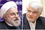 آقای عارف به آقای «روحانی» نامه نوشت
