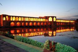آداب و رسوم مردم اصفهان با توضیح در پورتال جامع فرانیاز فراتر از نیاز هر ایرانی
