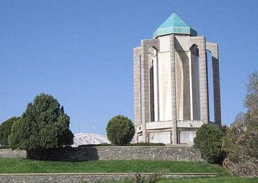 آداب و رسوم مردم همدان با توضیح در پورتال جامع فرانیاز فراتر از نیاز هر ایرانی