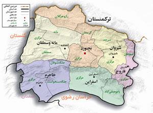 عکس آداب و رسوم مردم خراسان شمالی