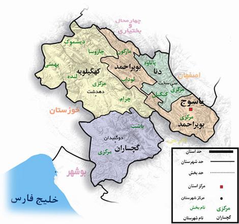 آداب و رسوم کهگیلویه و بویر احمد در پورتال جامع فرانیاز فراتر از نیاز هر ایرانی