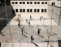 عکس ایران از چه زمانی زندان دار شد؟