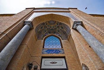 آموزش در ایران باستان با توضیح در پورتال جامع فرانیاز فراتر از نیاز هر ایرانی