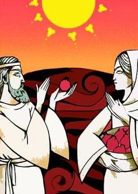 ازدواج در آیین زردشتی ایران باستان در پورتال جامع فرانیاز فراتر از نیاز هر ایرانی
