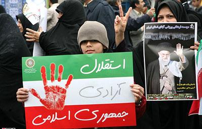 راهپیمایی 22 بهمن با توضیح و عکس در پورتال جامع فرانیاز فراتر از نیاز هر ایرانی