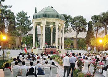 آداب و رسوم مردم شیراز در پورتال جامع فرانیاز فراتر از نیاز هر ایرانی