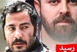 دانلود فیلم ایرانی داستان ما قصه تو