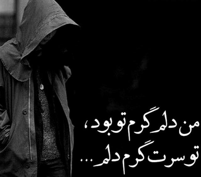 عکس پروفایل عاشقانه در پورتال جامع فرانیاز فراتر از نیاز هر ایرانی