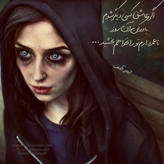 عکس پروفایل فانتزی در پورتال جامع فرانیاز فراتر از نیاز هر ایرانی