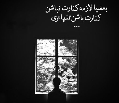 عکس پروفایل فاز سنگین در پورتال جامع فرانیاز فراتر از نیاز هر ایرانی