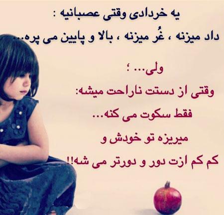 عکس پروفایل متولدین خرداد در پورتال جامع فرانیاز فراتر از نیاز هر ایرانی