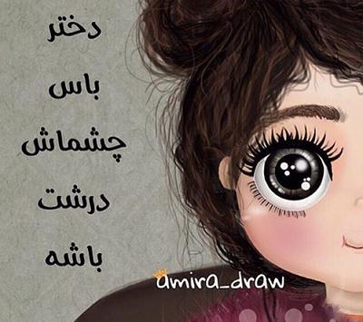 عکس پروفایل کارتونی دخترونه در پورتال جامع فرانیاز فراتر از نیاز هر ایرانی