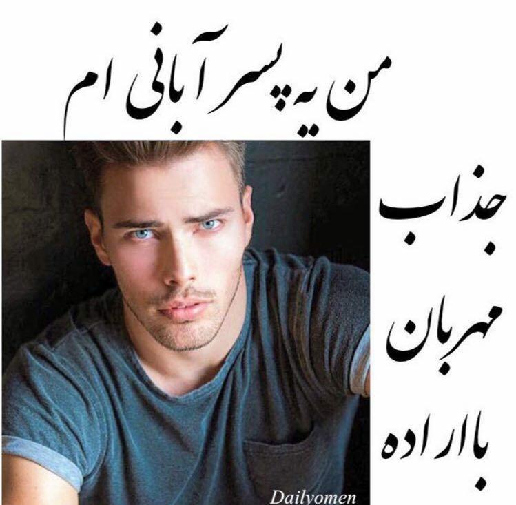 عکس نوشته متولدین ابان ماه ,جملات زیبا در مورد متولدین آبان ماه درپورتال جامع فرانیاز