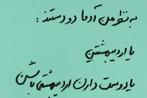 عکس نوشته متولدین اردیبهشت ماه , در پورتال جامع فرانیاز فراترازنیازهرایرانی