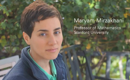 عکس بیوگرافی مریم میرزاخانی