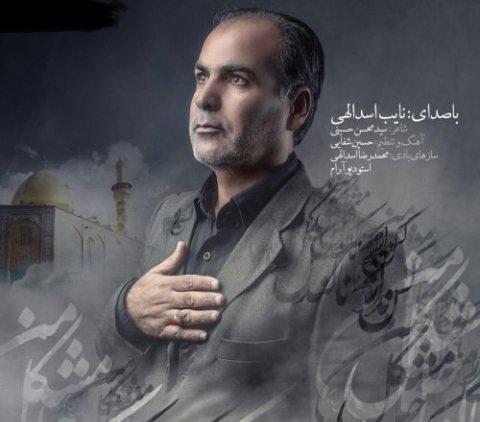 دانلود آهنگ جدید نایب اسدالهی به نام کس ندارم در پورتال جامع فرانیاز فراترازنیاز هر ایرانی.