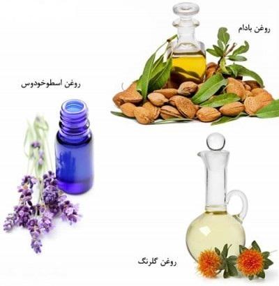 درمان الرژی با روغن های گیاهی در پورتال جامع فرانیاز فراتراز نیاز هر ایرانی .