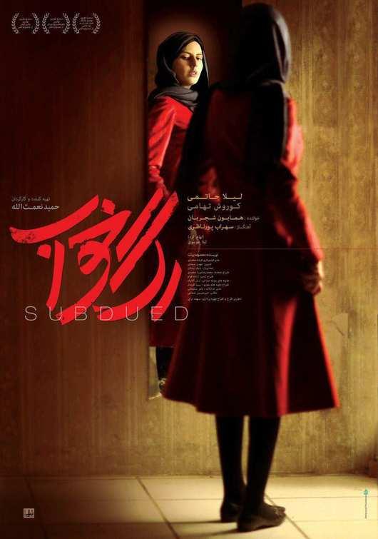 دانلود فیلم سینمایی رگ خواب در پورتال جامع فرانیاز فراتراز نیاز هر ایرانی .