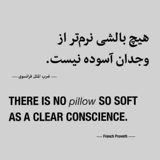 عکس نوشته فرانسوی در پورتال جامع فرانیاز فراتراز نیاز هر ایرانی .باما همراه باشید