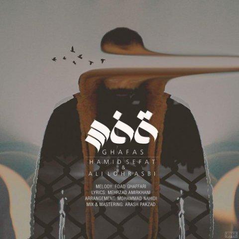 عکس دانلود اهنگ جدید علی لهراسبی و حمید صفت بنام قفس