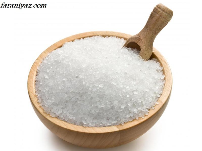 چطور با نمک زیبا شویم ؟
