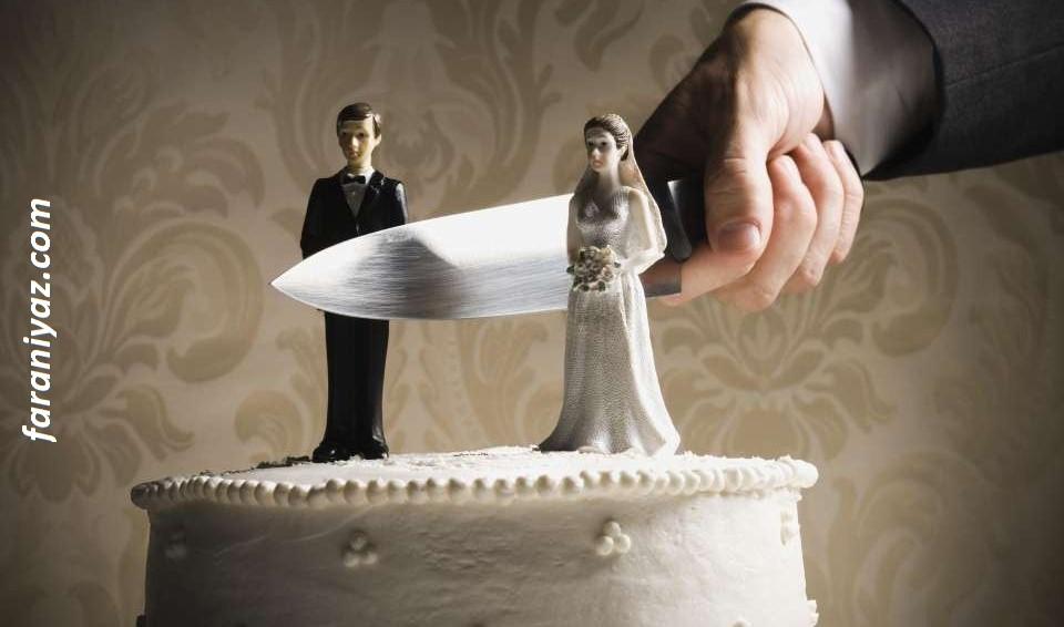 دلایل متفاوت ازدواج نکردن اقایان