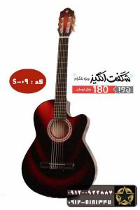 گیتار ارزان ایرانی به همراه قیمت ارزان ترین گیتار